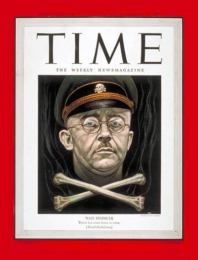 Heinrich Himmler's quote #7