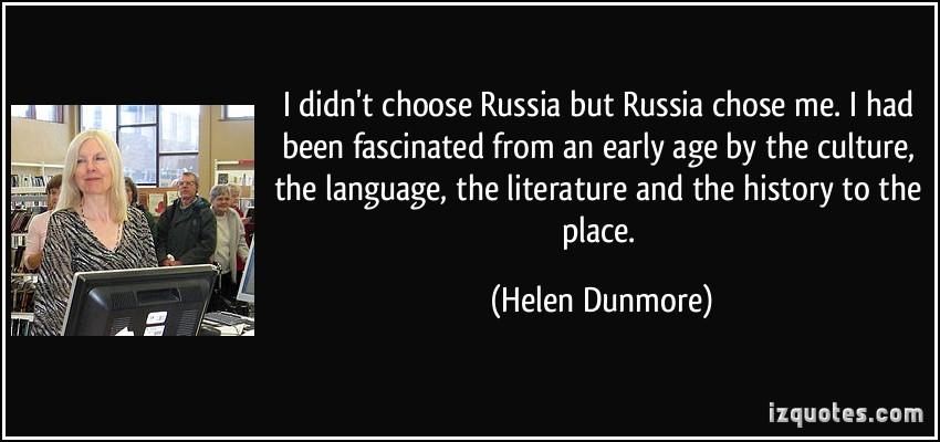 Helen Dunmore's quote #1
