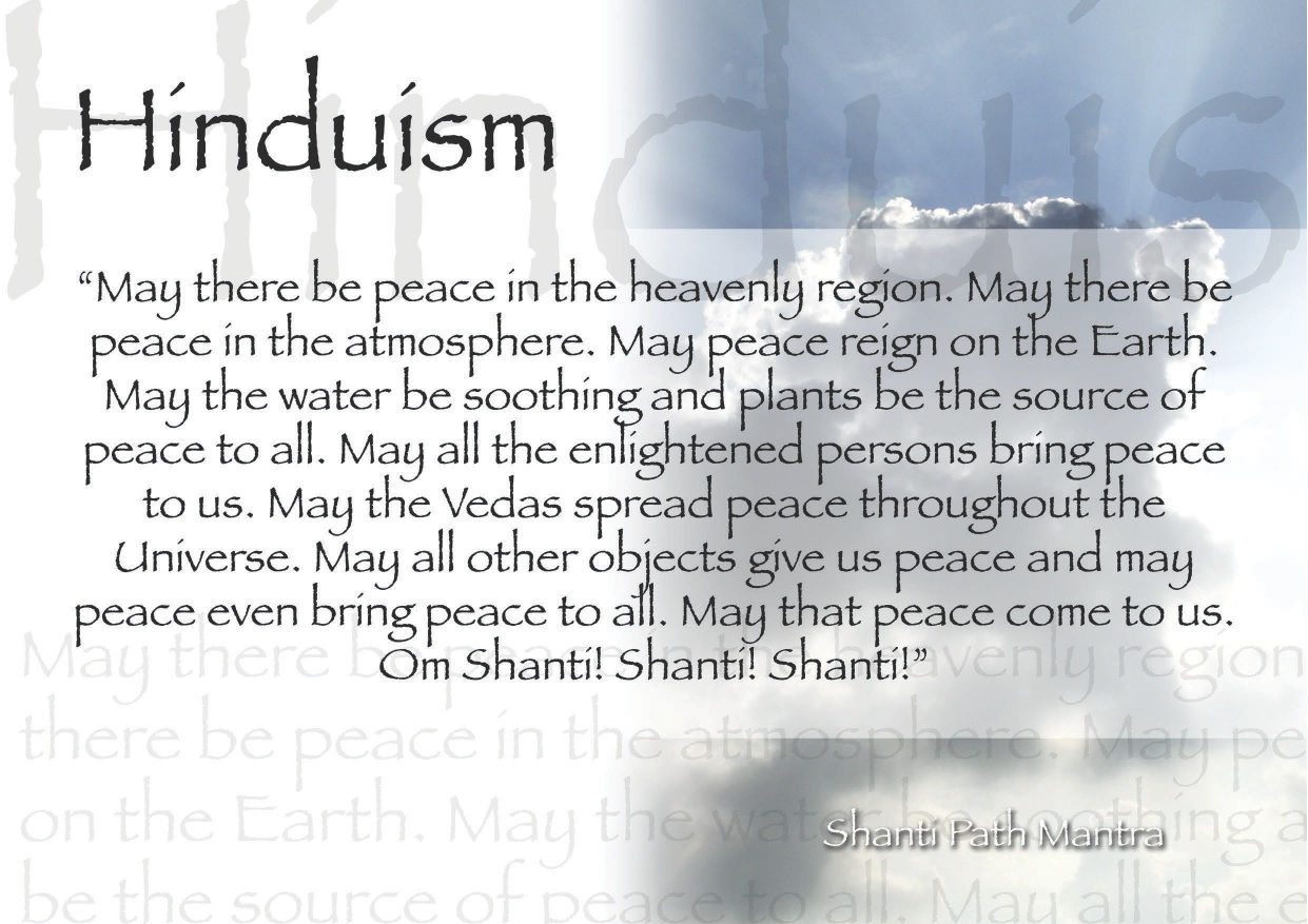Hinduism quote #2