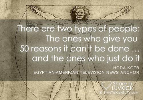 Hoda Kotb's quote #1