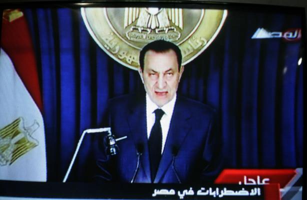 Hosni Mubarak's quote #2