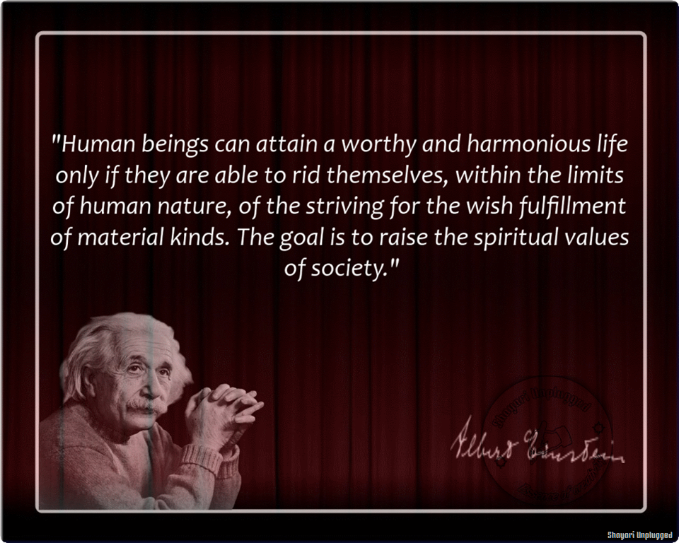 Human Values quote