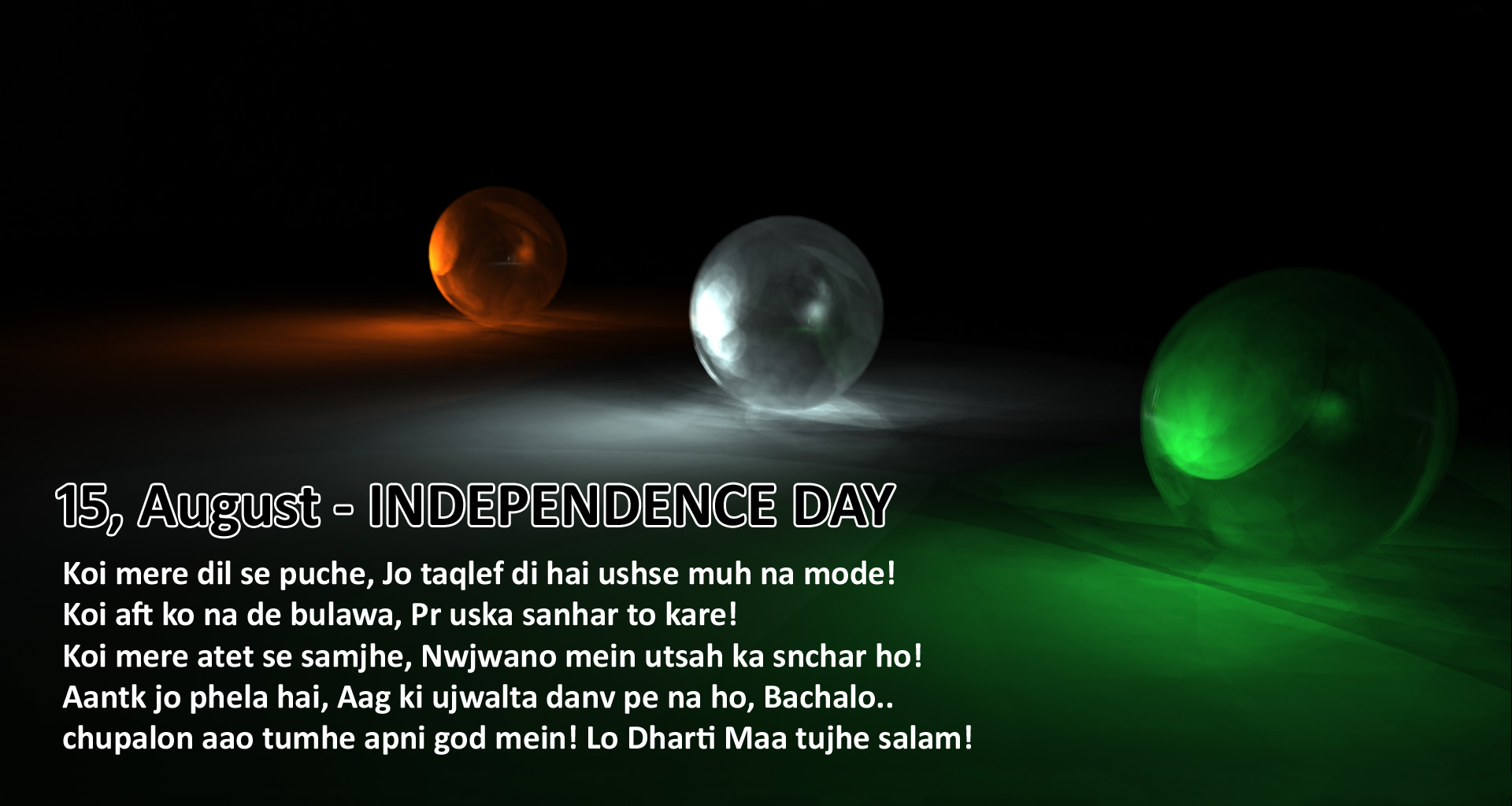 Independence Day quote #2