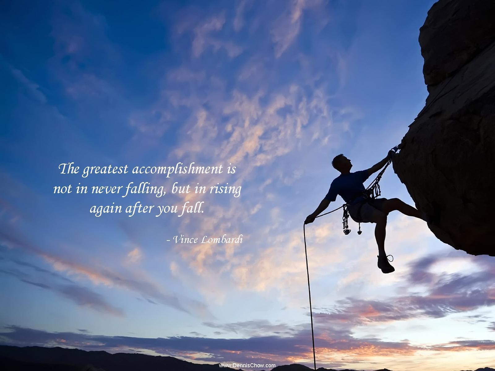 Inspiring quote #5