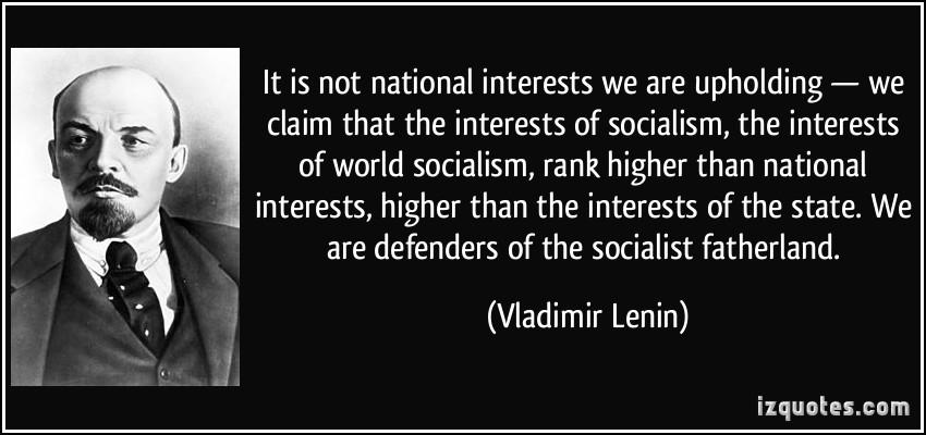 Interests quote #7