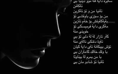 Iran quote #1