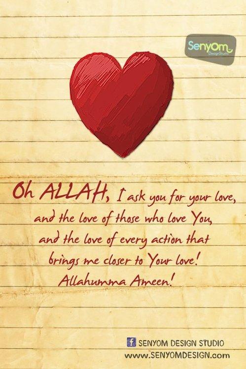 Islam quote #4
