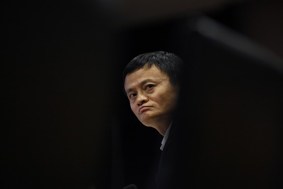 Jack Ma's quote #6