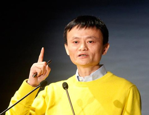 Jack Ma's quote #4