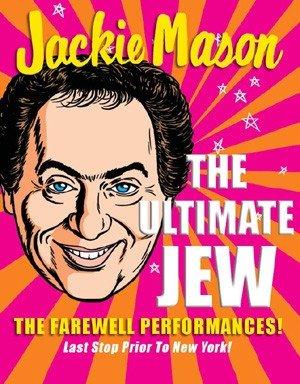 Jackie Mason's quote #4