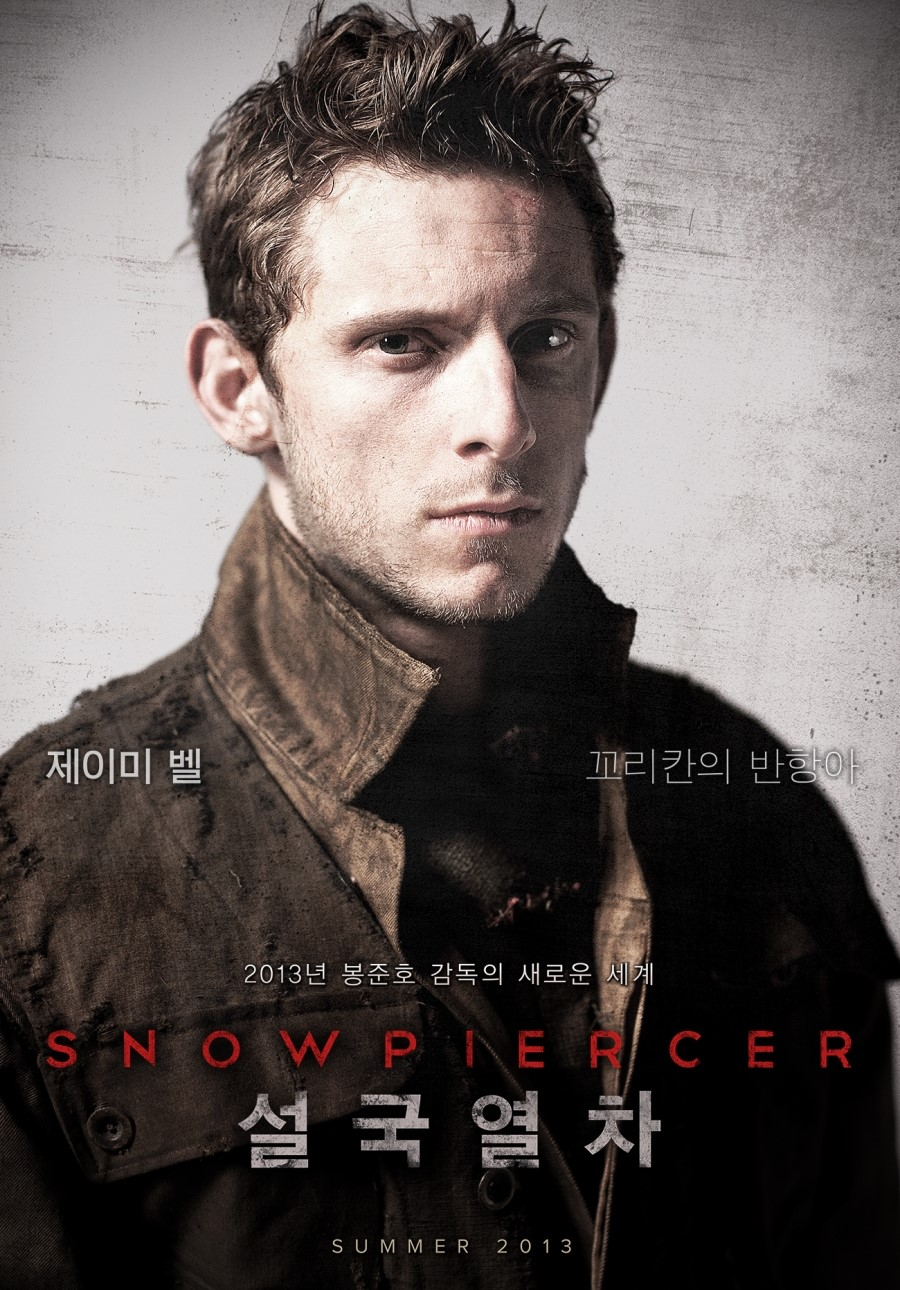 Jamie Bell's quote #7