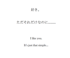Japanese quote #1