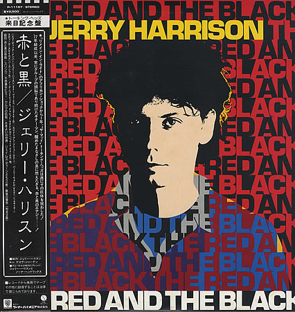 Jerry Harrison's quote #7