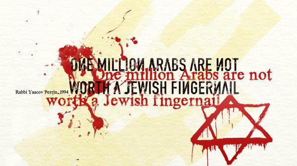Jew quote #7