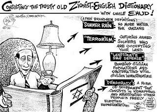 Jews quote #8