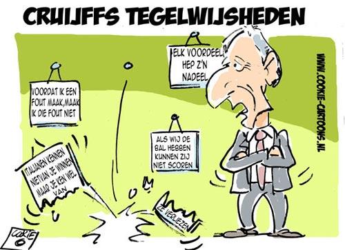 Johan Cruijff's quote #4
