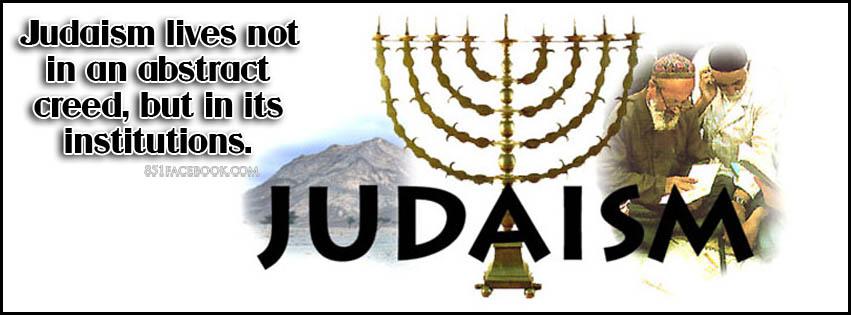 Judaism quote #2