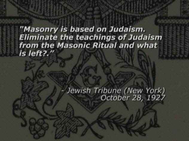 Judaism quote #3