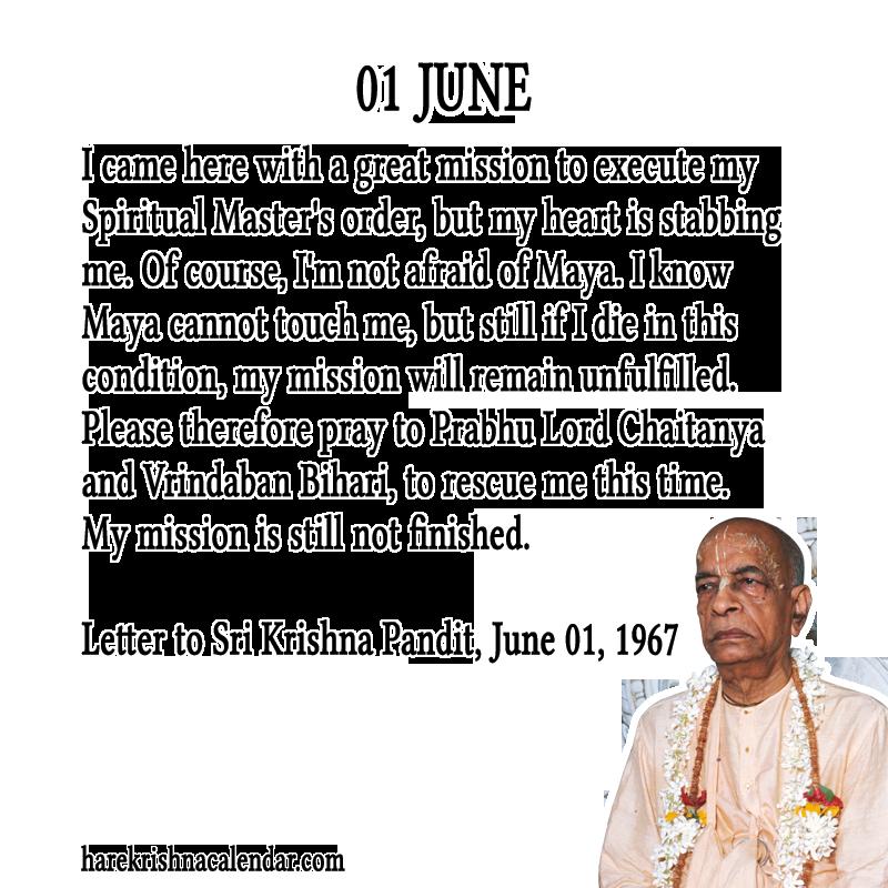 June quote #3