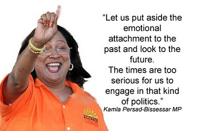 Kamla Persad-Bissessar's quote #7