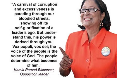 Kamla Persad-Bissessar's quote #4