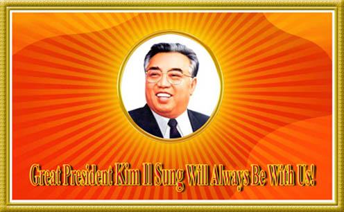 Kim Il-sung's quote #4