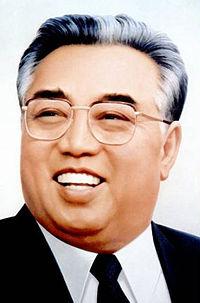 Kim Il-sung's quote #5