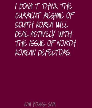 Kim Young-sam's quote #5