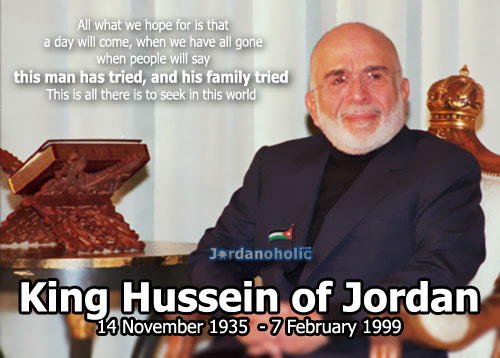 King Hussein's quote #2