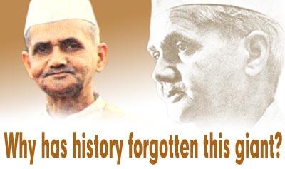 Lal Bahadur Shastri's quote #1