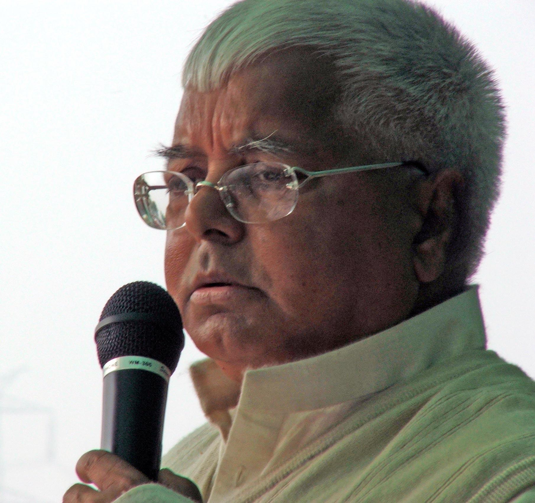 Lalu Prasad Yadav's quote #3