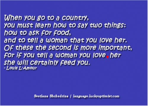 Languages quote #7