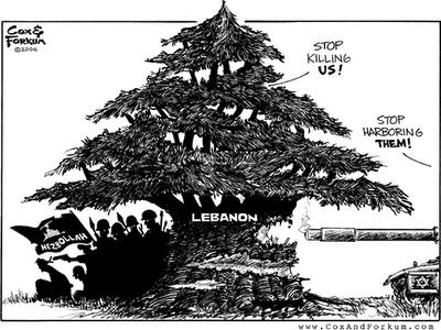 Lebanese quote #1