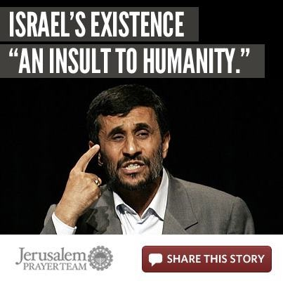 Mahmoud Ahmadinejad's quote #2