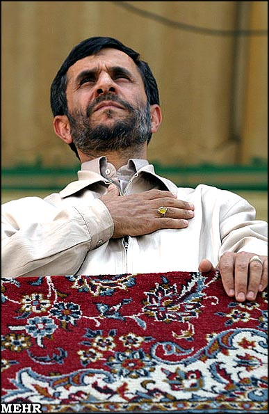 Mahmoud Ahmadinejad's quote #1