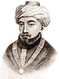 Maimonides's quote #7