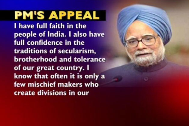 Manmohan Singh's quote #8