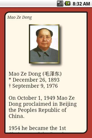 Mao Zedong's quote #6