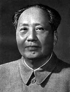 Mao Zedong's quote #2