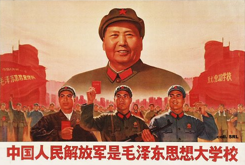 Mao Zedong's quote #3