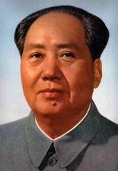 Mao Zedong's quote #7