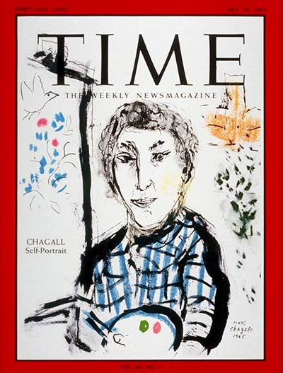 Marc Chagall's quote #3