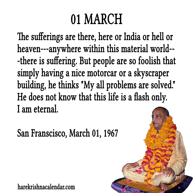 March quote #6