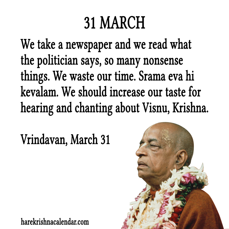 March quote #1