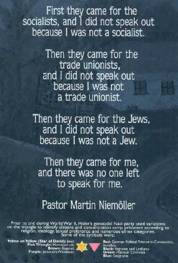 Martin Niemoller's quote #2