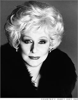 Mary Kay Ash's quote #7