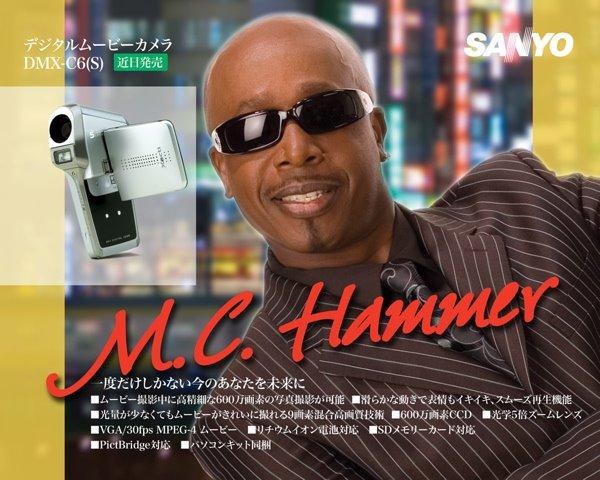 MC Hammer's quote #1