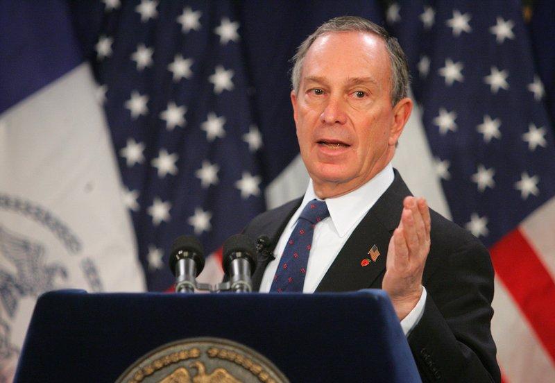Michael Bloomberg's quote #4