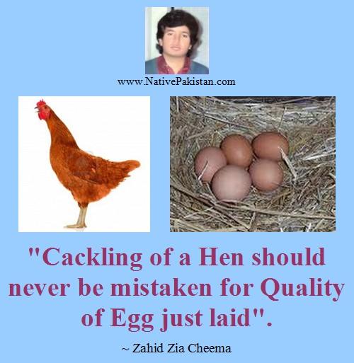 Mistaken quote #1