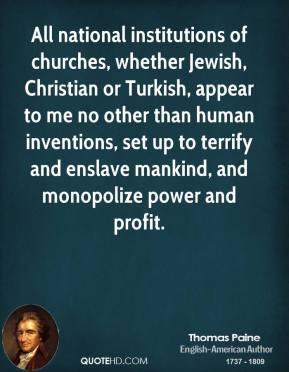 Monopolize quote